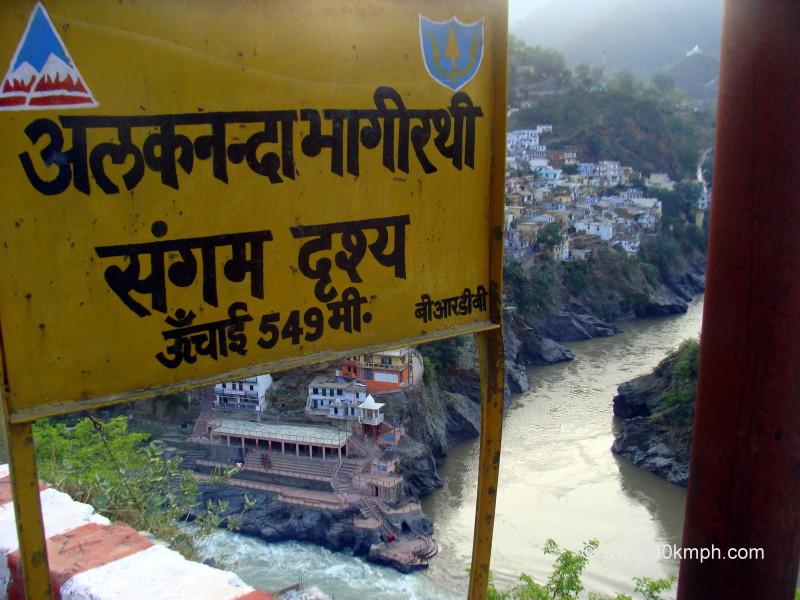 Confluence of Alaknanda and Bhagirathi Rivers in Devprayag, Uttarakhand