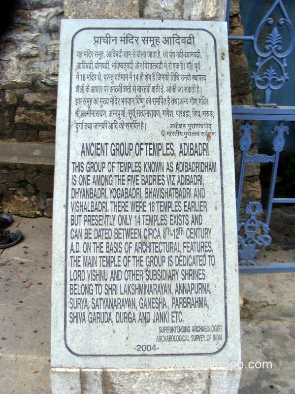 Ancient Group of Temples, Adibadri (Uttarakhand) ASI Historical Marker