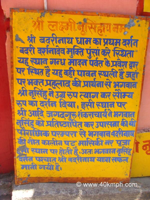 History of Narasimha Temple, Joshimath, Uttarakhand