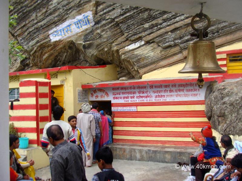 Shri Ved Vyas Gufa, Mana Village, Uttarakhand