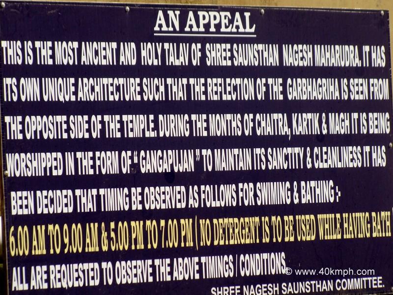 About Holy Talav at Shree Nagesh Devasthan, Bandora Village, Goa