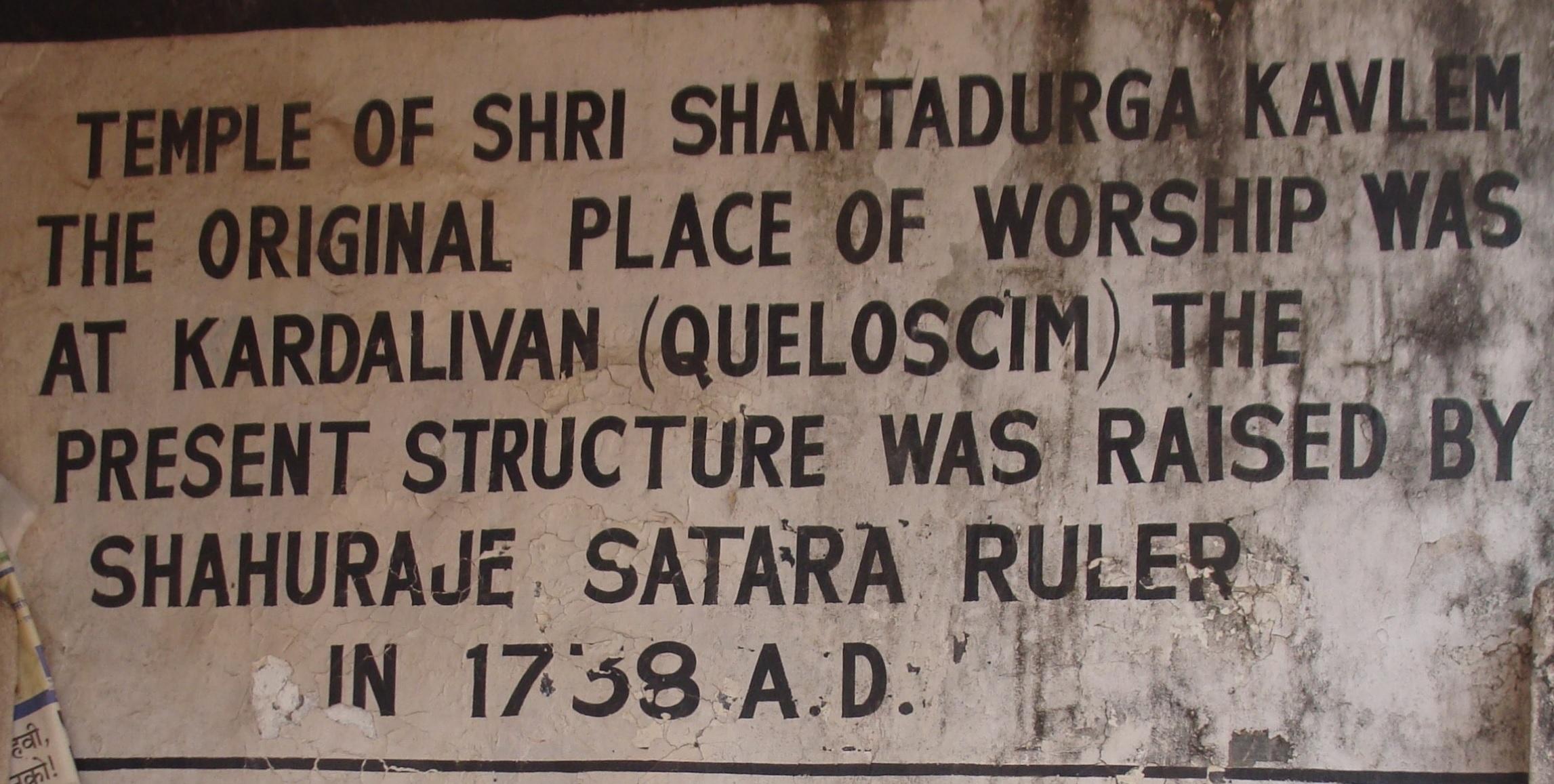 Shree Shantadurga Mandir (Kavlem, Goa) Historical Marker