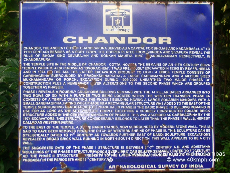 Chandor (Cotta, Goa) ASI Historical Marker