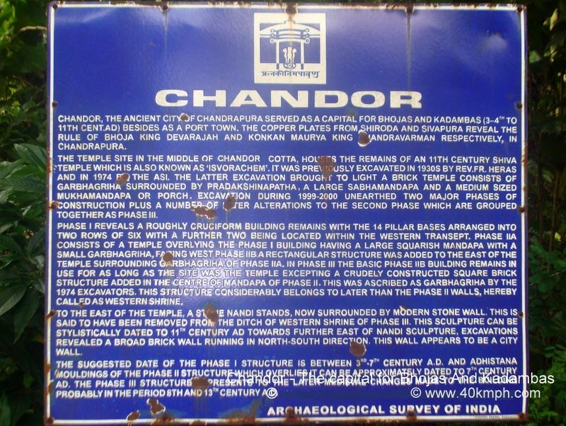 Chandor (Cotta, Goa) ASI Historical Marker