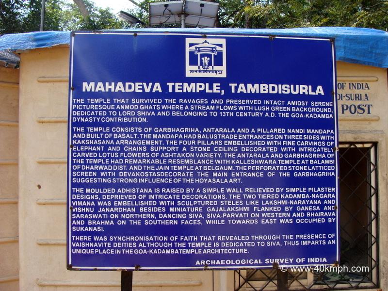 Mahadeva Temple (Tambdi Surla, Goa) ASI Historical Marker