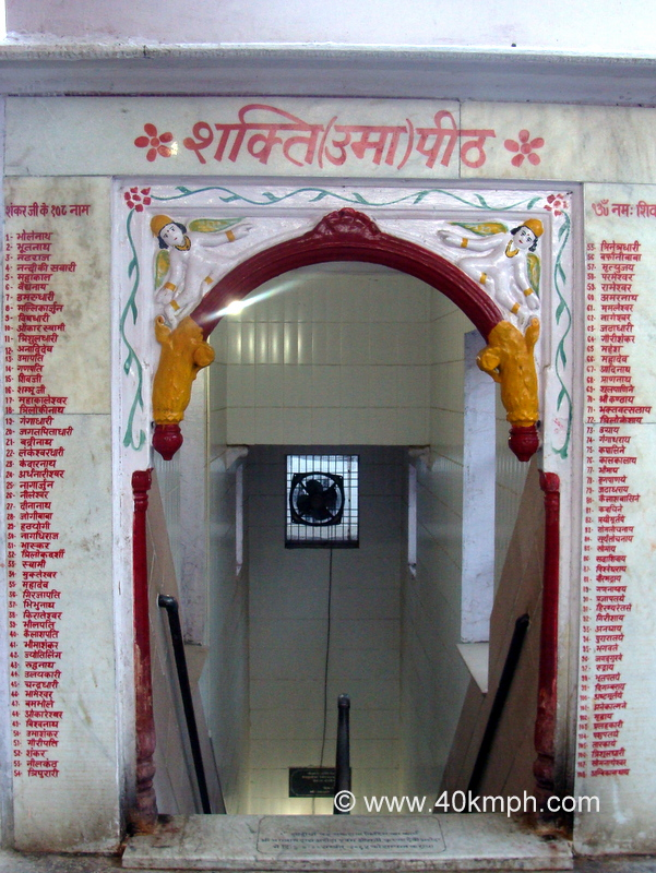 108 Names of Lord Shankar