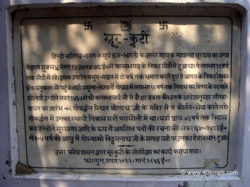 Sur Kuti (Parasauli, Uttar Pradesh) Historical Marker