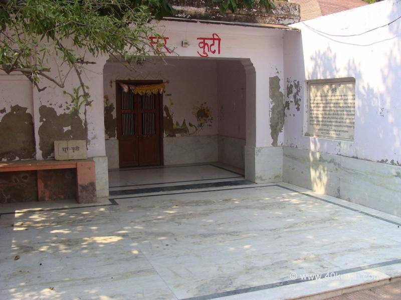 Sur Kuti, Parasauli, Uttar Pradesh