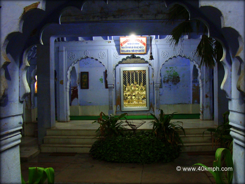 Bhakt Shiromani Shree Meerabai Temple, Vrindavan, Uttar Pradesh