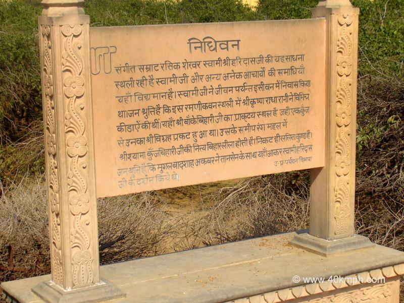 Nidhivan (Vrindavan, Uttar Pradesh) Historical Marker