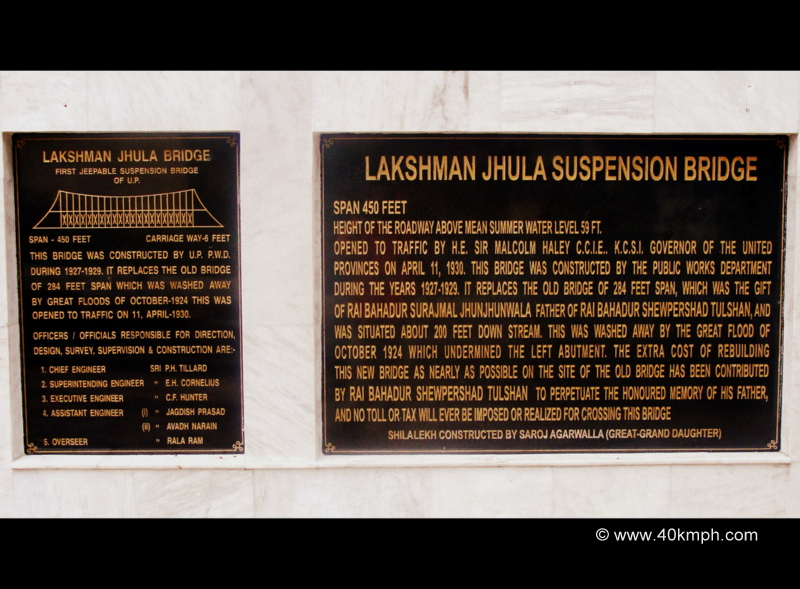 Lakshman Jhula Suspension Bridge (Rishikesh, Uttarakhand) Historical Marker