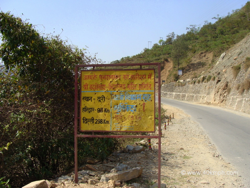 Distance from Devprayag (Uttarakhand) to Other Cities