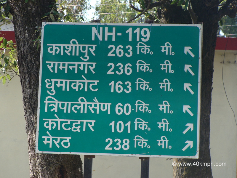 Distance from Pauri (Uttarakhand) to various Towns