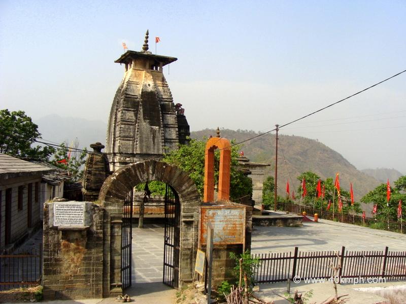 Gaura Devi Temple, Devalgarh, Uttarakhand