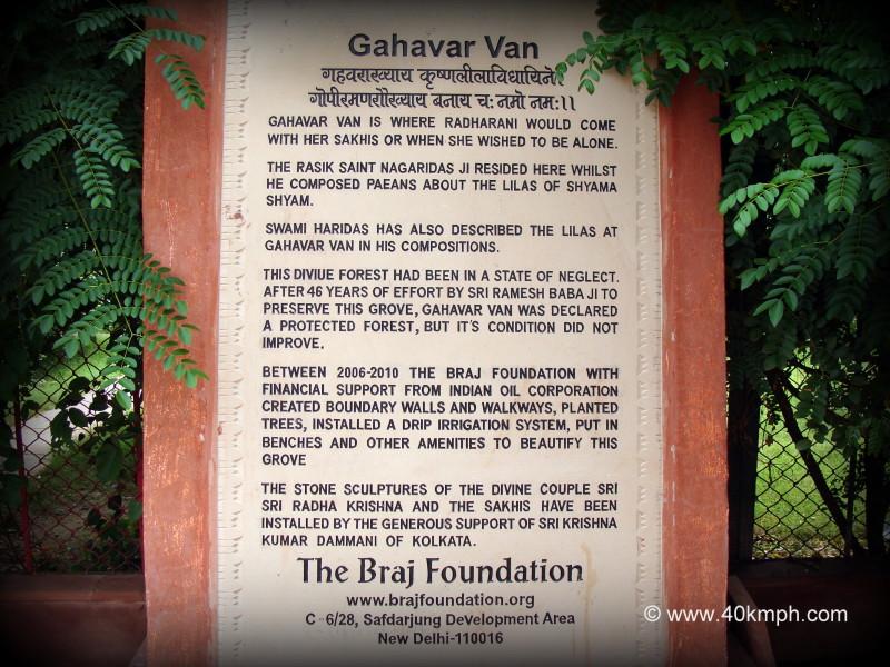 History of Gahavar Van, Barsana, Uttar Pradesh