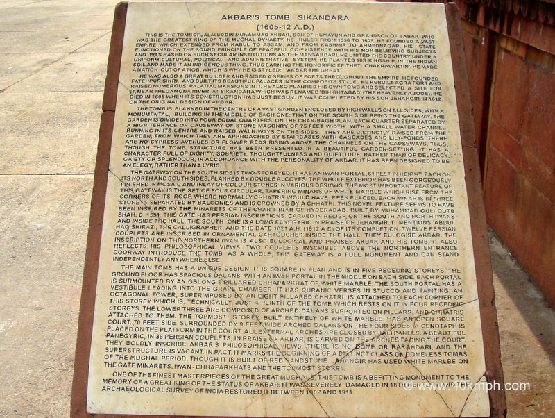 Akbar's Tomb (Agra, Uttar Pradesh) Historical Marker