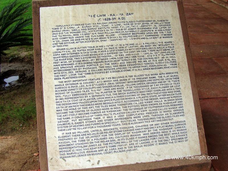 The Chini-Ka-Rauzah (Agra, Uttar Pradesh) Historical Marker