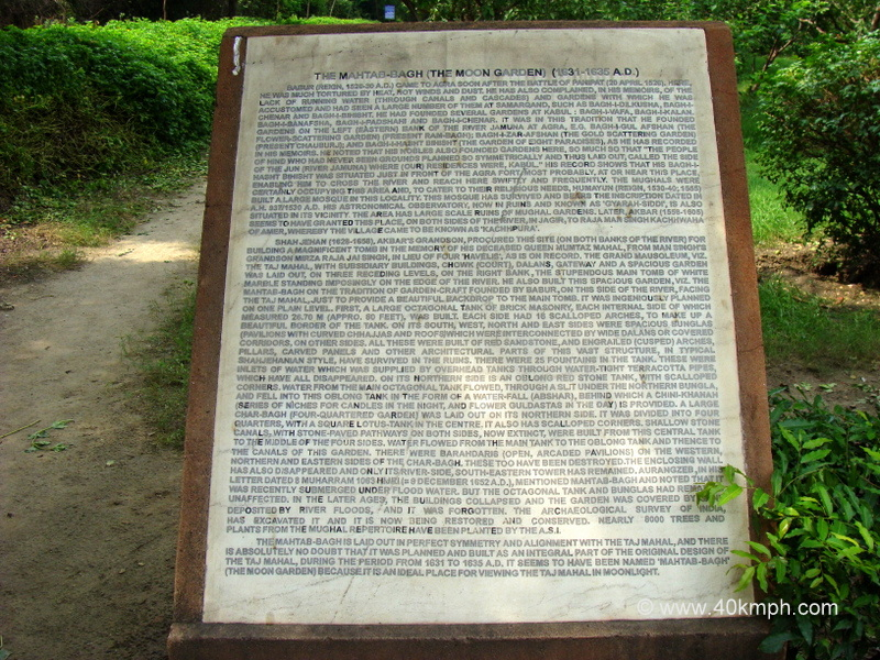 The Mahtab Bagh (Agra, Uttar Pradesh) Historical Marker