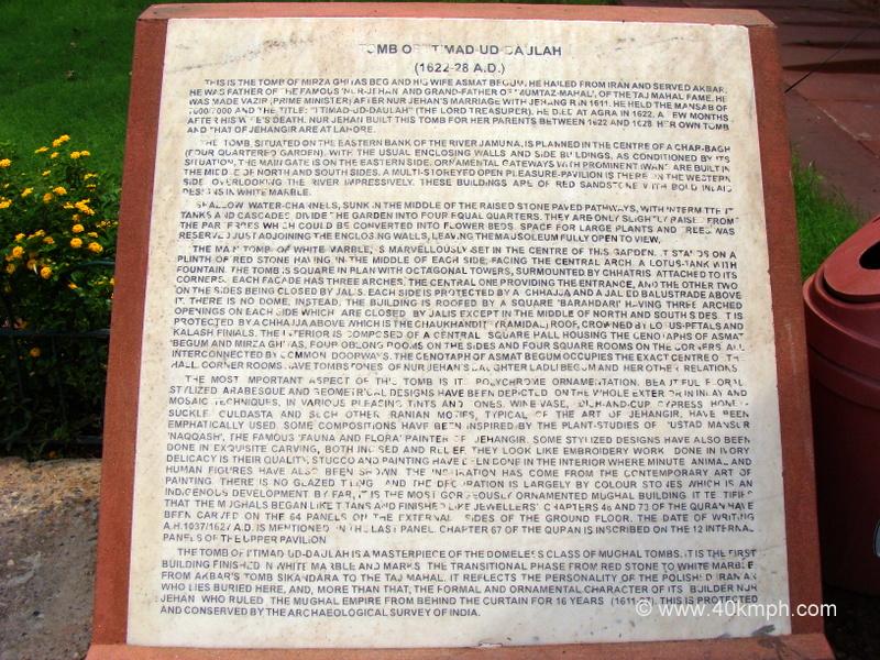 Tomb of Itimad-ud-Daulah (Agra, Uttar Pradesh) Historical Marker
