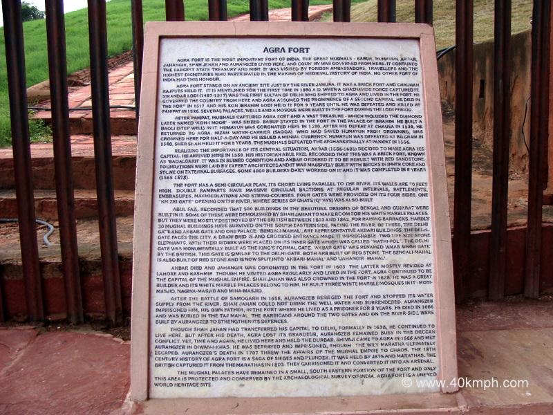Agra Fort (Agra, Uttar Pradesh) Historical Marker