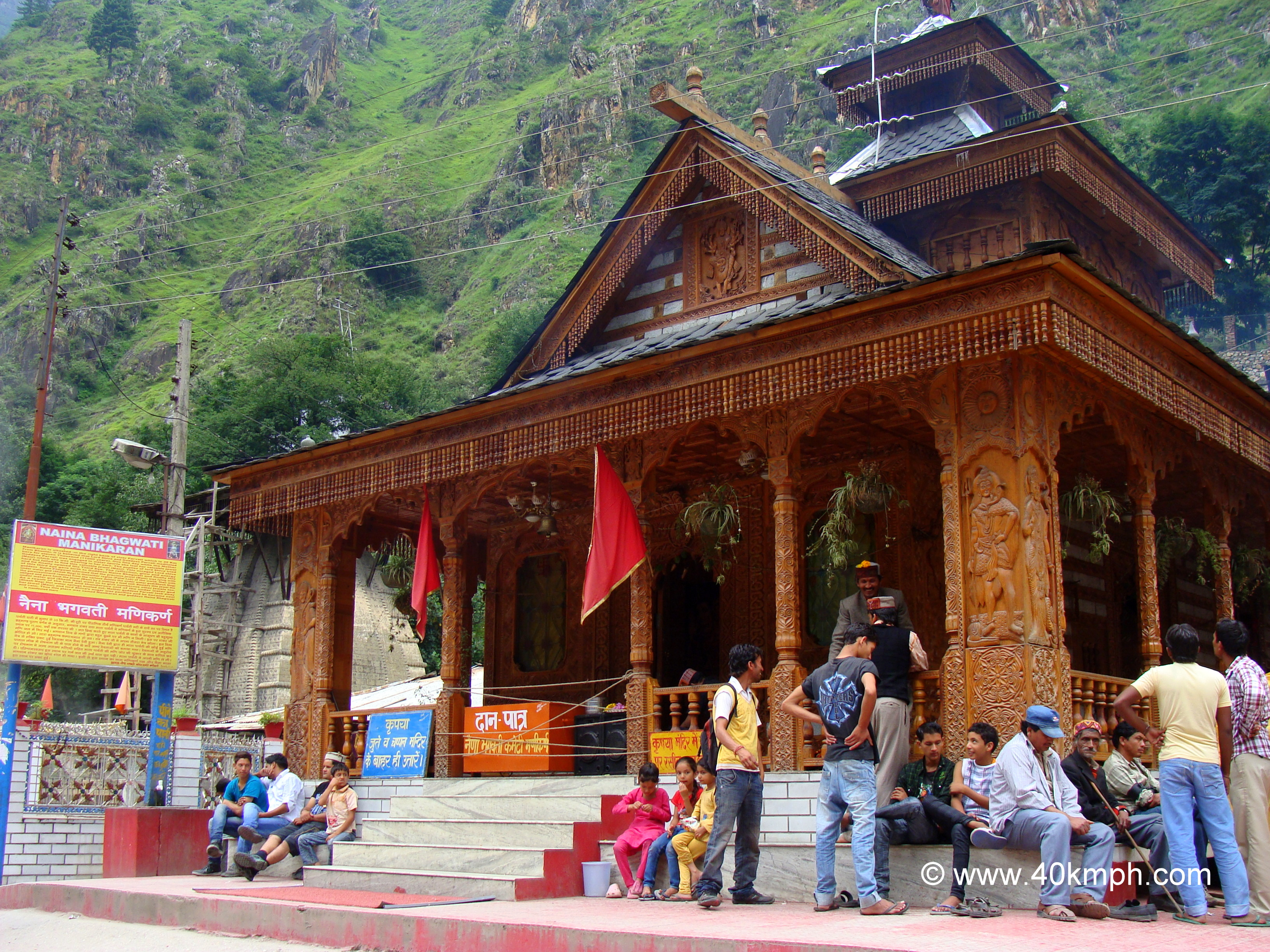 Naina Bhagwati Temple, Manikaran, Himachal Pradesh