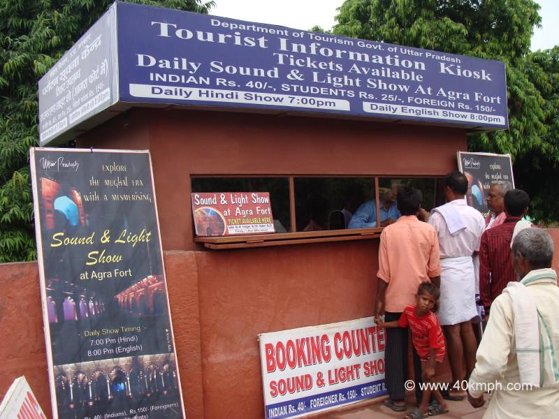 Sound and Light Show, Agra Fort, Agra, Uttar Pradesh