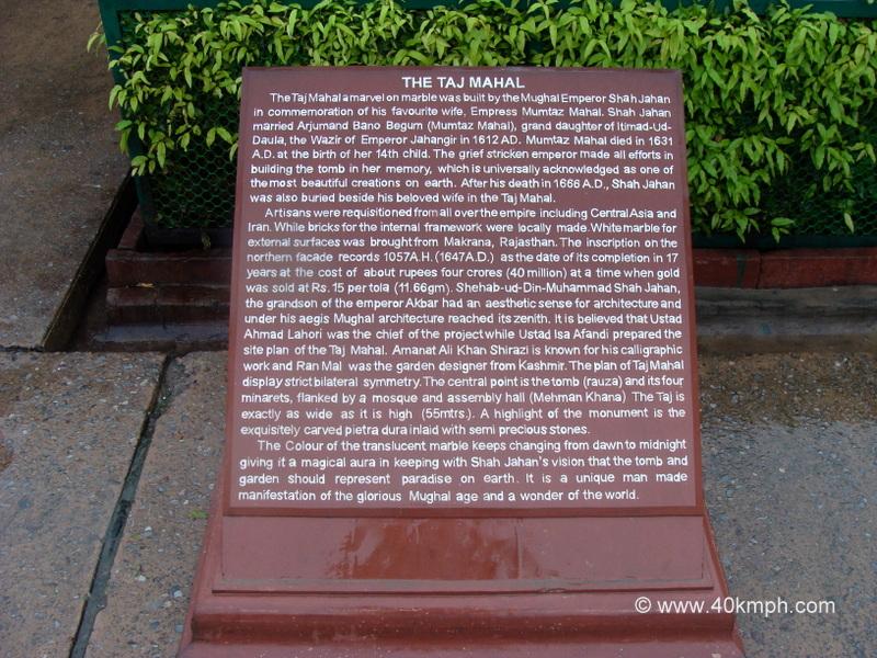 The Taj Mahal (Agra, Uttar Pradesh) Historical Marker