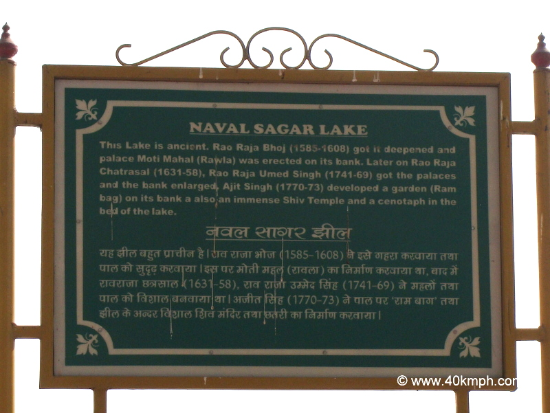 Naval Sagar Lake (Bundi, Rajasthan) Historical Marker