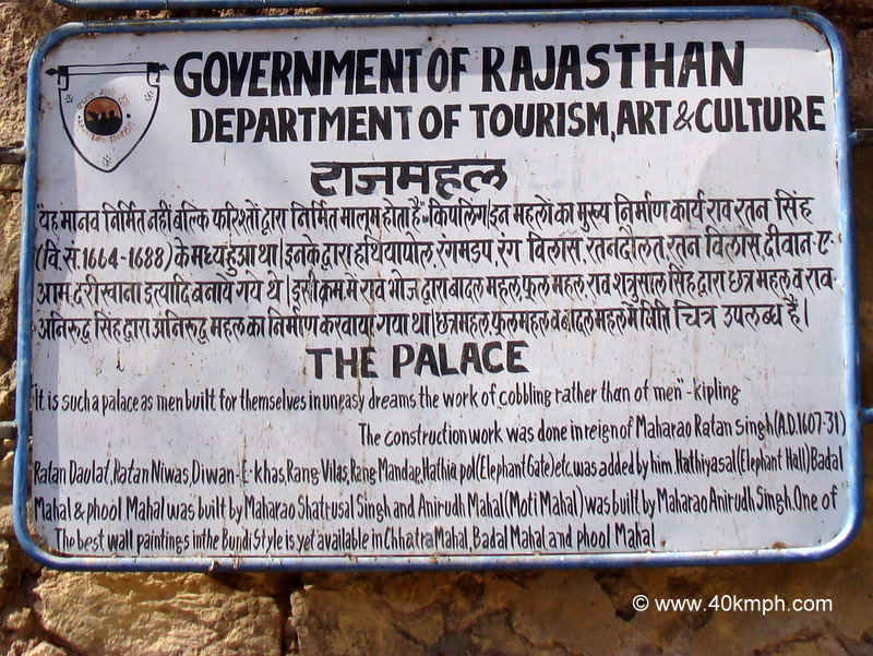 The Palace (Bundi, Rajasthan) Historical Marker