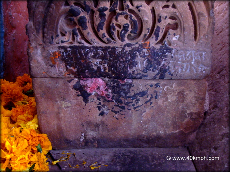Inscription at Bhanwal Mata Temple, Bhanwal Village, Rajasthan