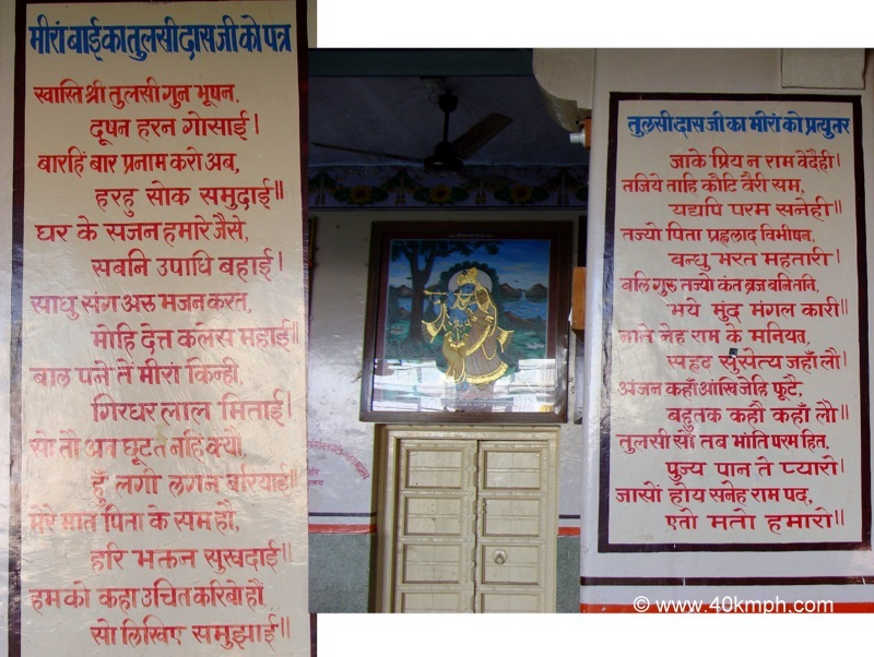 Letter to Tulsidas from Meerabai and The Reply