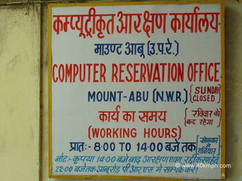 Railways Computerized Reservation Office, Mount Abu, Rajasthan