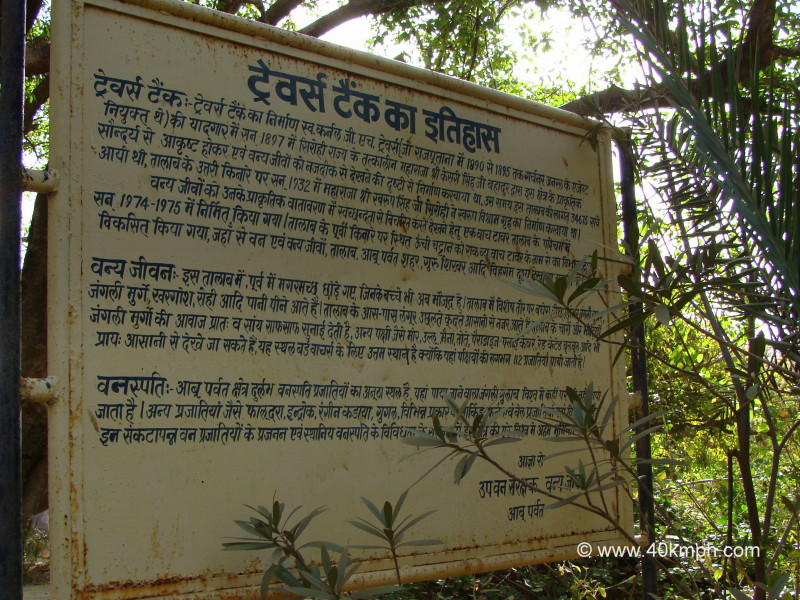 History of Trevor's Tank, Dilwara Road, Mount Abu, Rajasthan