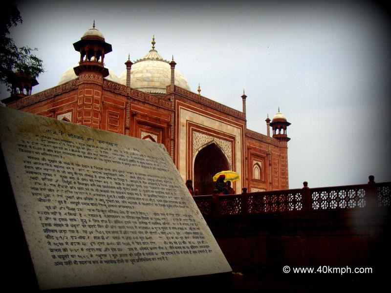 Taj ki Masjid aur Jamat Khanah, Taj Mahal, Agra, Uttar Pradesh