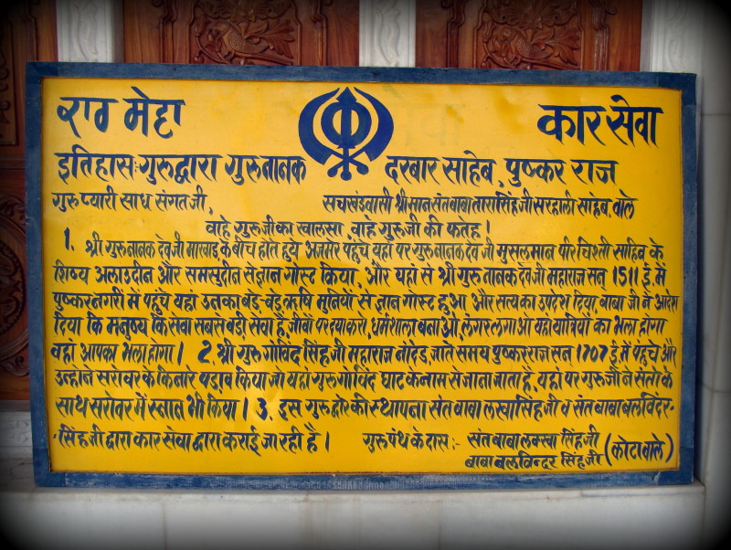 History of Gurudwara Guru Nanak Darbar Saheb, Pushkar, Rajasthan