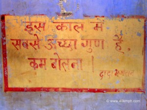 Quote on the Wall at Osian, Jodhpur, Rajasthan