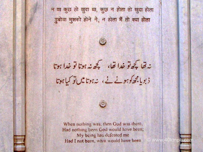mirza ghalib poetry in hindi pdf
