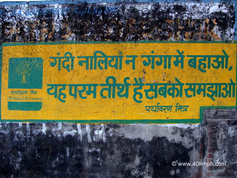 Save Ganga Slogan