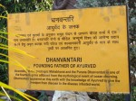 A Short Biography of Dhanvantari