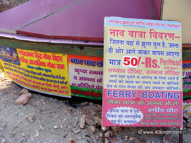 Description of a Boat Journey in Rishikesh, Uttarakhand