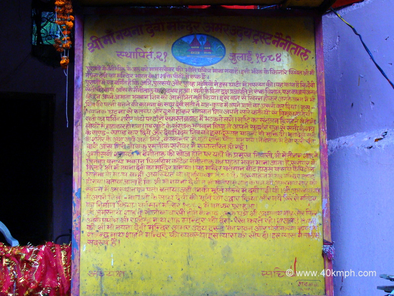 History of Naina Devi Temple, Nainital, Uttarakhand