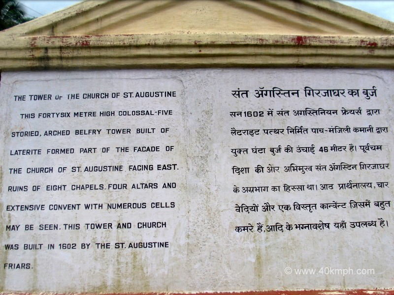 The Tower of The Church of St. Augustine (Old Goa) Historical Marker