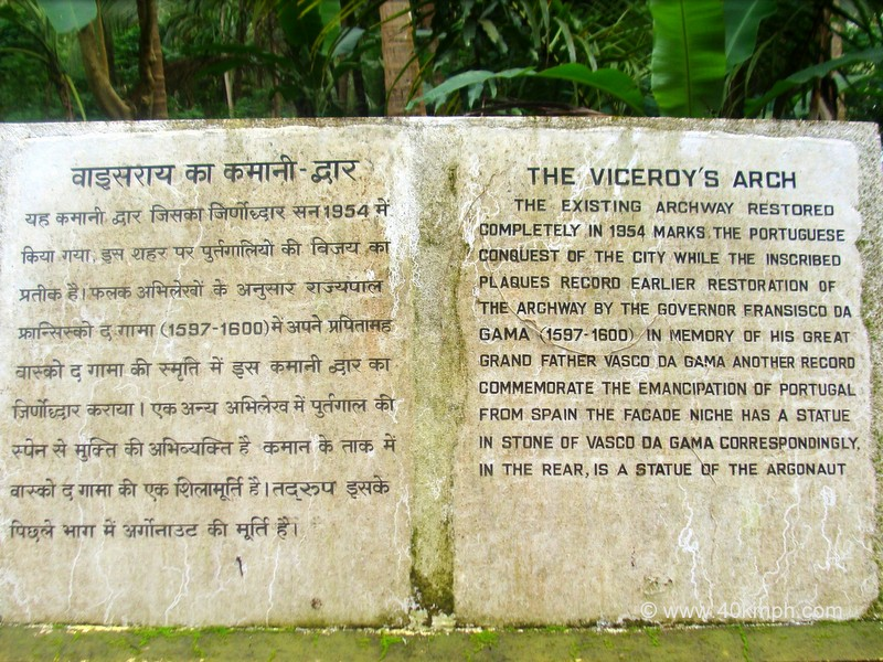 The Viceroy's Arch (Old Goa) Historical Marker