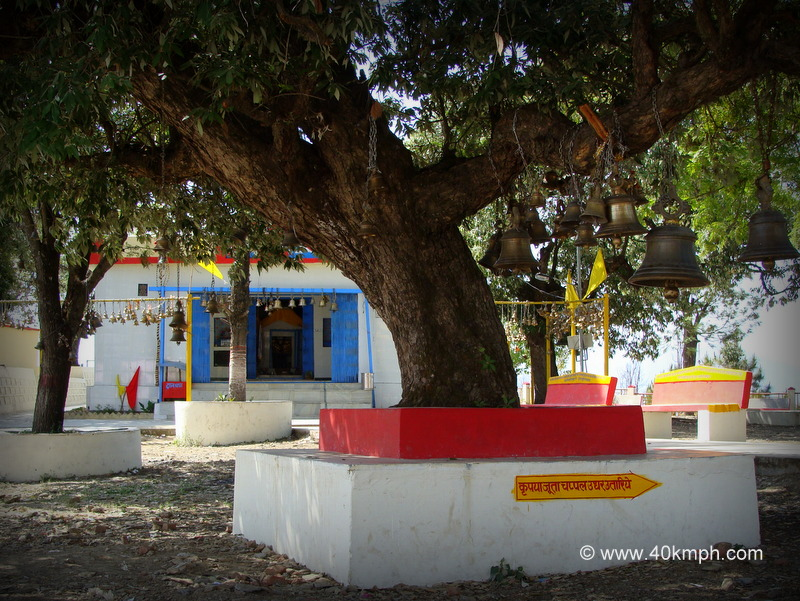 Danda Nagraja Temple, Pauri Garhwal, Uttarakhand