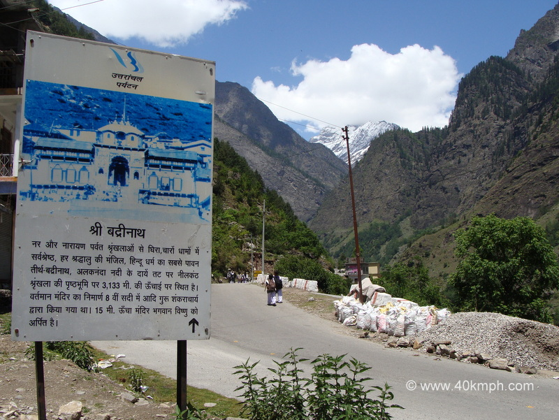 A Small Description About Shri Badrinath by Uttarakhand Tourism