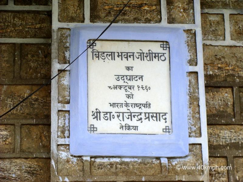 Birla Bhavan (Joshimath, Uttarakhand) Inaugural Plaque