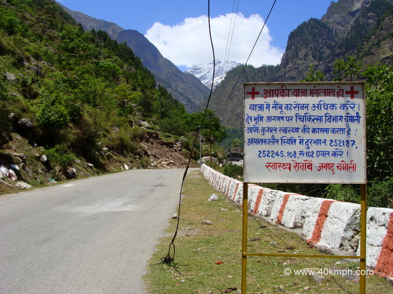 Health Department, Chamoli Wishing You Happy Journey
