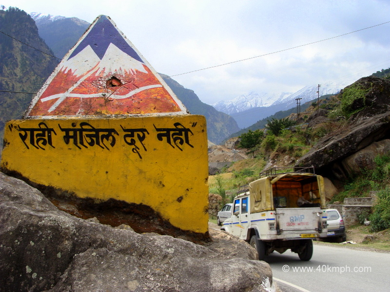 Motivational Road Sign