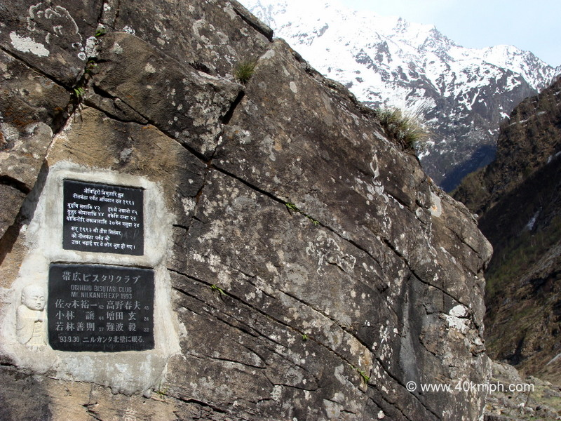 A Memorial Plaque at Badrinath Neelkanth Trek, Uttarakhand