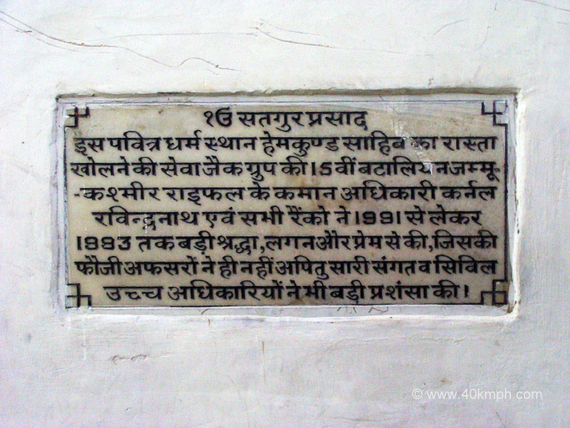 Appreciation Plaque at Ghangaria, Uttarakhand